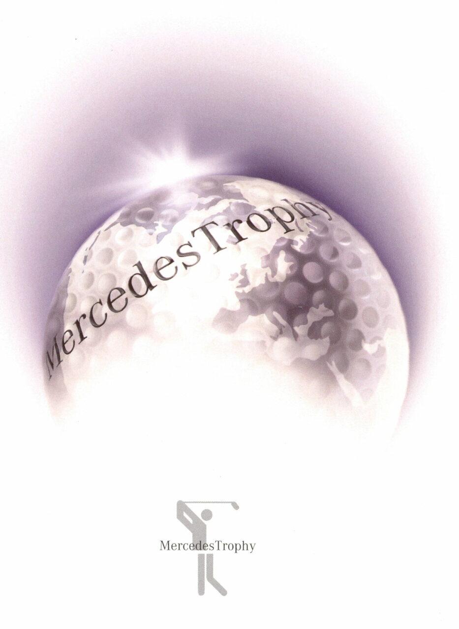 MERCEDES TROPHY - AUTOINDUSTRIALE Mercedes Trophy